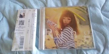 加藤ミリヤミリヤ●Ring■Sony/Music
