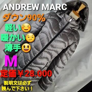 込み★282★ANDREW MARC☆軽い!ダウン90%ロングコート★M★