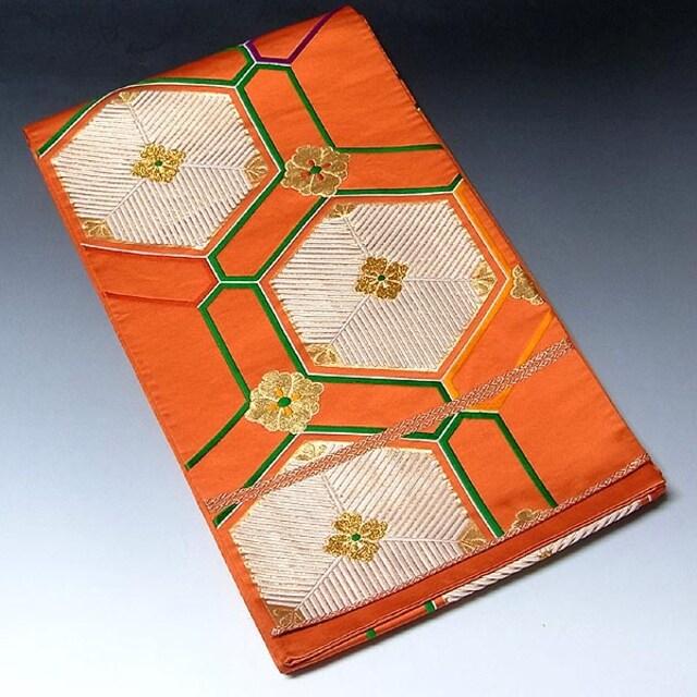 【振袖にピッタリの袋帯】正絹 オレンジ地 刺繍 亀甲文様  < 女性ファッションの