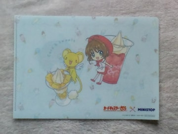 カードキャプターさくら☆ミニクリアファイルA