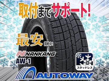 ナンカン AW-1スタッドレス 195/60R17インチ 1本
