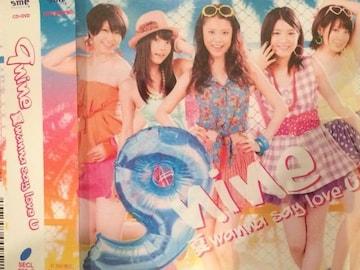 激安!超レア!☆9nine/夏wanna say love U☆初回盤B/CD+DVD/美品