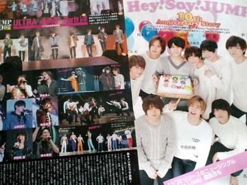 ★JUMP★切り抜き★10th Anniversary Story