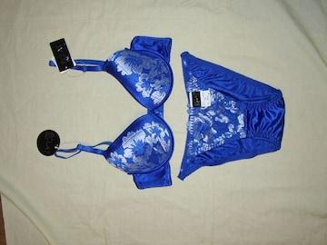 光沢ブルーに花柄デザインC70Mワイヤー入り
