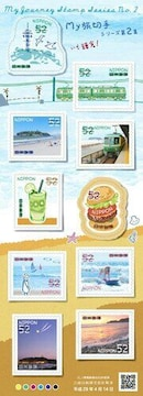 My旅切手シリーズ第2集52円切手 鎌倉 江ノ島 江ノ電