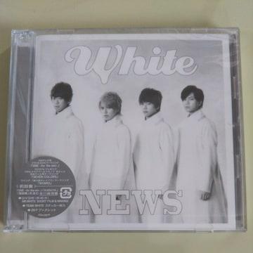 NEWS◇White 初回盤 CD+DVD◇中古美品