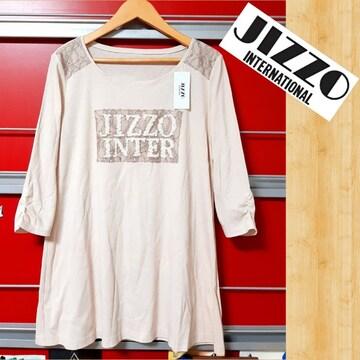 定価16800円 JIZZO INTERNATIONAL ジッツォ カットソー Tシャツ 40