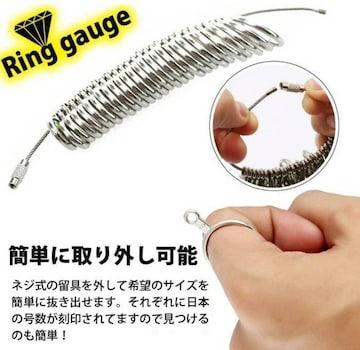 指輪 リング 指輪計測 リングゲージ ユニセックス