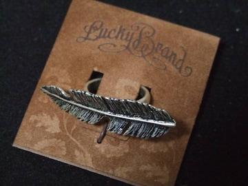新品 Lucky brandアンティーク調葉リング指輪