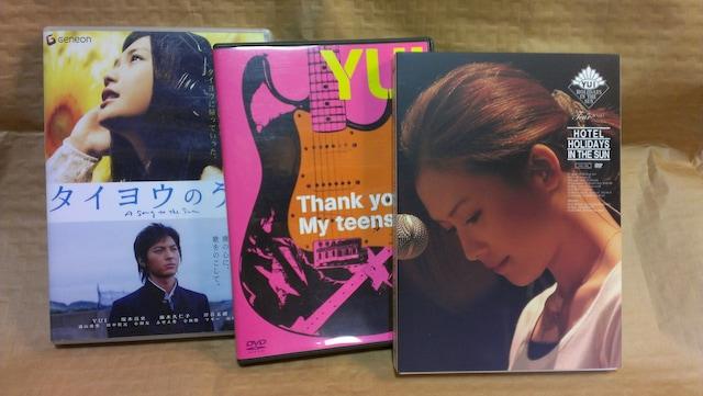 YUI DVD 3枚  < タレントグッズの