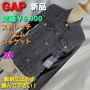 込み★GAP★定価¥6.900★ストレッチデニムジャケット★XS★