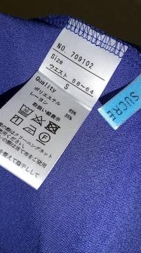 BELLUNA☆フレアスカート☆ライン綺麗