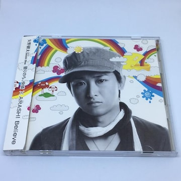 嵐 曇りのち、快晴 Believe 初回限定盤2 CD+DVD大野智 矢野健太