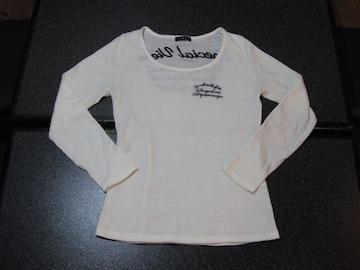 INGNI イング 薄手 長袖セーター ホワイト