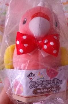 A3! 一番くじ スペシャル賞 亀吉ぬいぐるみ