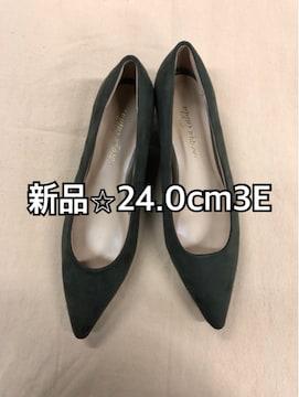 新品☆24.0cm3E3cmきれいめカーキのローヒールパンプス♪m113