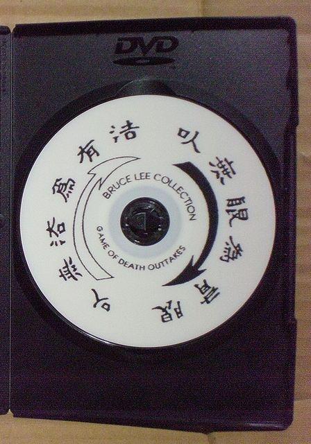 #訳あり ◆ブルース・リークラブ 死亡遊戯 アウトテイクス < CD/DVD/ビデオの
