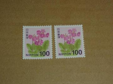 未使用 100円切手 2枚 普通切手