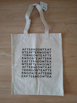 アフタヌーンティー 布製バッグ 新品タグ付
