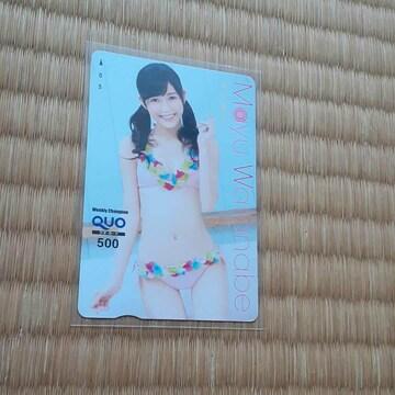 渡辺麻友クオ カード500円分未使用