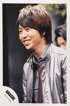 嵐 櫻井翔さんの写真☆51