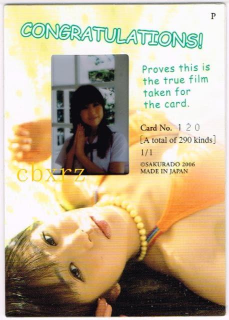 中村知世 FILMカード 1/1 120 さくら堂2006 制服  < タレントグッズの