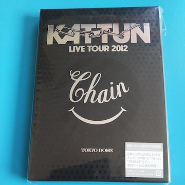 KAT-TUN◇DVD初回プレス盤 LIVE TOUR 2012 Chain◇中古美品