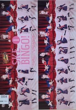 中古DVD SKE48SKEBINGO!ガチでお芝居やらせて頂きます!  �@
