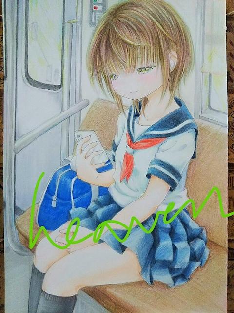 †オリジナル『ローカル電車と夏のおわり。』自作イラスト1円スタート† < アニメ/コミック/キャラクターの