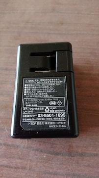 スマホ用充電器(蓄電式)LPA-2600