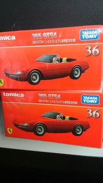 トミカ プレミアム 36 フェラーリ365 GTS4 発売記念仕様 レッド 2個 未開封新品