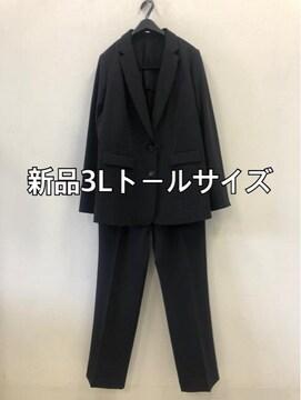 新品☆3Lトールサイズ黒パンツスーツ股下82オールシーズン☆d194