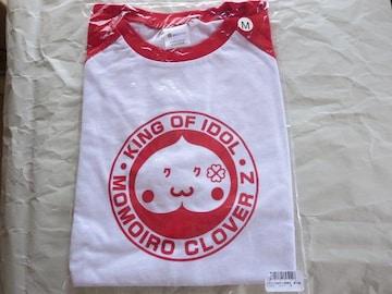 新品Tシャツ ももクロ サイズM 試練の七番勝負番外編 赤