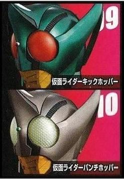 ライダーマスクコレクション Vol..4 キックホッパー & パンチホッパー 全2種セット