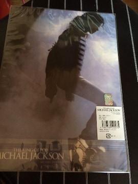 マイケルジャクソンのしたじき