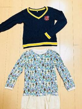 1円 ◆ 美品 ◆ 140cm キッズ 洋服 2点セット! ゆうパック発送