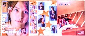 小池徹平 WaT 切り抜き 2004-2005 貴重 写真 インタビュー 貴重