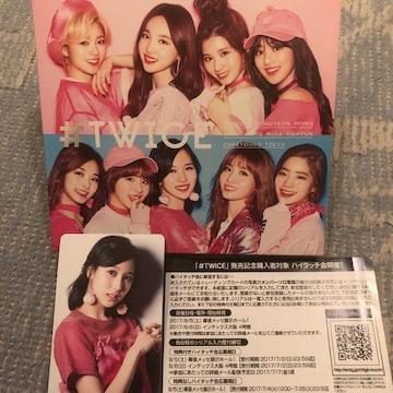 激レア!☆TWICE/#TWICE☆初回盤/CD+DVD☆MINAトレカ付き!☆美品