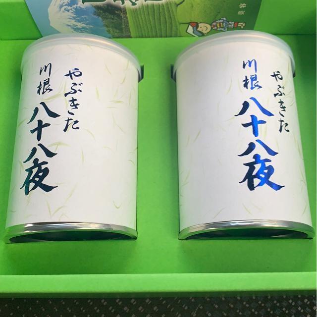 静岡南園製茶やぶきた川根八十八夜茶  < グルメ/ドリンクの
