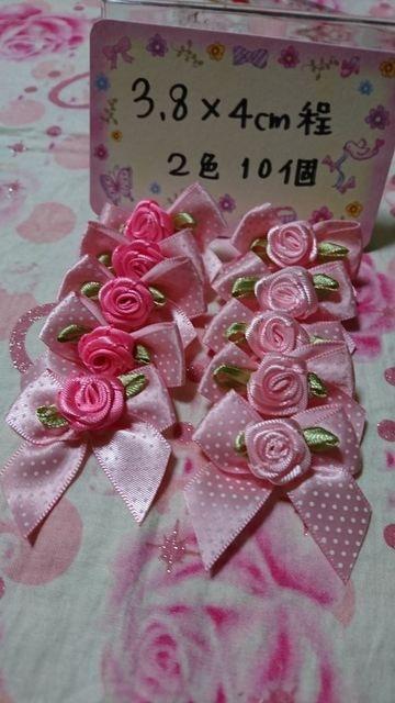 姫系ドットリボン薔薇付きリボン2種10個  < ペット/手芸/園芸の