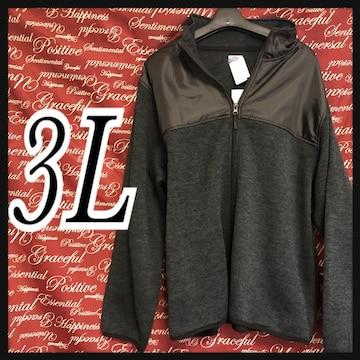 3L・胸切替フリースジャケット新品/MCE-102