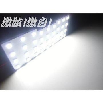 送料無料!スズキ/ハスラーMR31S-SMDLEDルーム球室内灯セット