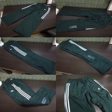 S 緑)アディダス ウィンドブレーカーパンツ DUQ94 中綿入りロングパンツ adidas