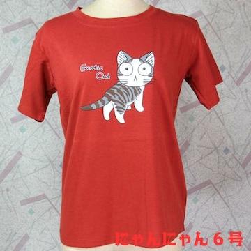 ◆猫大好き◆猫Tシャツ 見返り大目玉ネコ 赤L