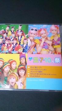 3人祭り7人祭り10人祭り[モーニング娘。ユニット]CD