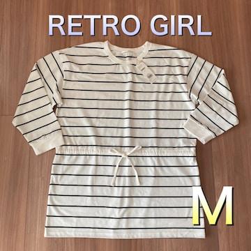 新品M薄手長袖チュニック ボーダー柄 オーバーTシャツタイプ