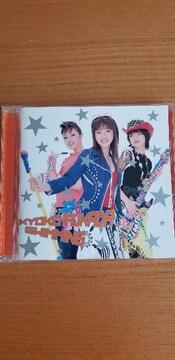 深田恭子「スイミング」シングル