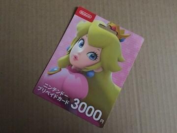 [即決] ニンテンドープリペイドカード 3000円