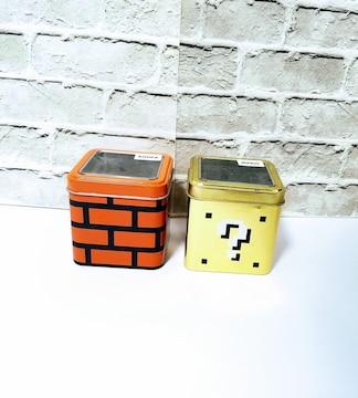 スーパーマリオ 缶  小物入れ 2つセット ハテナブロック レンガブロック