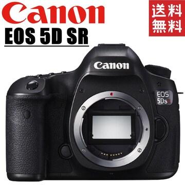 canon キヤノン EOS 5D SR ボディ フルサイズデジタル一眼レフ